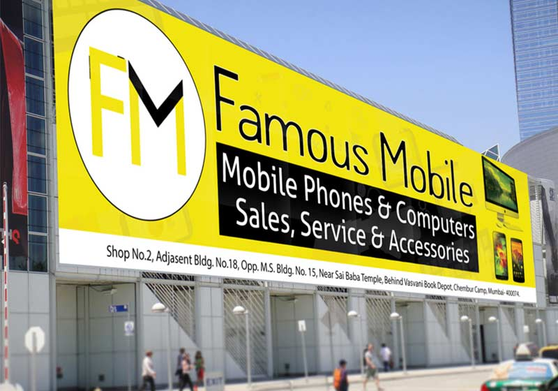 Famous Mobile Banner Image