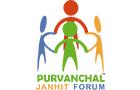 Purvanchal Janhit Image