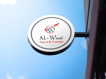 Al-Wasi Logo Image