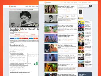 Catchy-lyrics Website Image